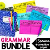 Grammar Poster and Practice Bundle