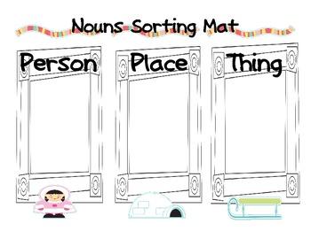 Grammar Practice - Cool Common Nouns