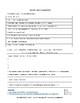 Grammar Practice (Interjections)