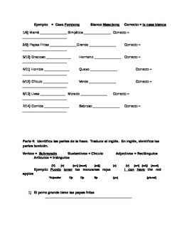 Grammar Practice: Noun, Verb, Adj, Singular / Plural, Masculine Feminine