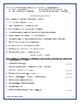 Grammar Quiz.Linking Verbs and Predicate Words