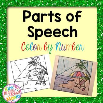 Parts of Speech Color by Number Great for the End of the Year!