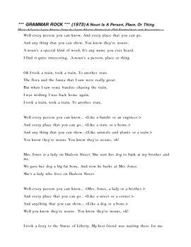 Grammar Rock song words