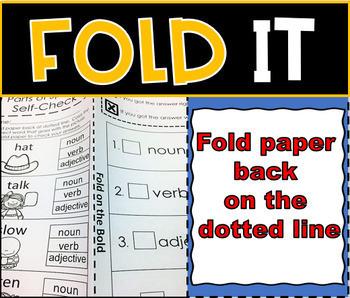 Grammar Self Check Fold Its