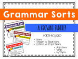Grammar Sort Bundle-- GROWING BUNDLE