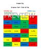 Grammar Sort- Nouns, Verbs, Adjective, Adverbs