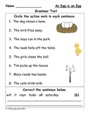 Grammar Test for An Egg is an Egg (Scott Foresman Reading Street)