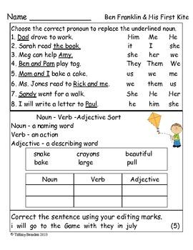 Grammar Test for Ben Franklin & His First Kite (Scott Foresman Reading Street)