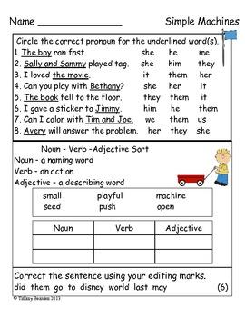 Grammar Test for Simple Machines (Scott Foresman Reading Street)