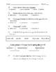 Grammar Unit Test