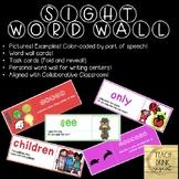 Grammar Word Wall: Sight Word Edition