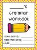 Grammar Workbook - The Basics BUNDLE