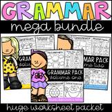 Grammar Worksheet Bundle - Nouns, Adjectives, Verbs, Punct