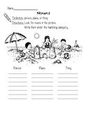 Grammar Parts of Speech Worksheets (Noun, Verb, Adjective)