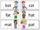Grand Slam! Short A! Phonics Centers and Activities