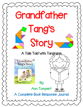 Grandfather Tang's Story - A Complete Book Study
