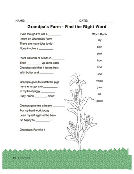 "Grandpa's Farm (""oi"" & ""oy"" words) - use for Language Arts & ESL & SEL"
