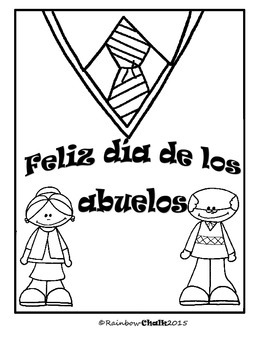Grandparent's Day: Grandpa's Sweater (Spanish)