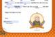 Grandparents Day Letter Mad Lib (interactive pdf & Google Slide)