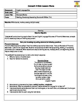 Grandpa's Stories- Activities for Phonemic Awareness and S