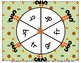 Trick or Treat! Graph Your Spins Consonant Blends: br, cr,
