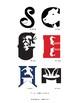 Graphic Design Level 1: Image in Letter