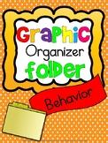 Special Education: Behavioral Process #3 - Graphic Organiz