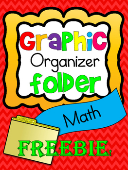 Special Education: Graphic Organizer Folder - Math FREE