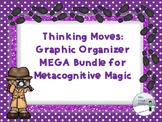 Making Thinking Visible Growing MEGA Bundle