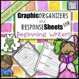 Beginning Middle End Graphic Organizer Kindergarten 1st 2nd Grade Writing