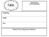 Graphic Organizers for Fairy Tales, Myths, Legends, Fables