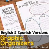 Graphic Organizers in English & Spanish BUNDLE