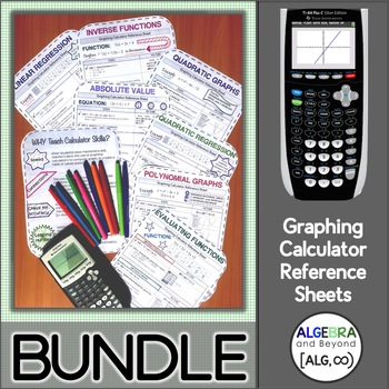 Precalculus teaching resources lesson plans teachers pay teachers graphing calculator reference sheets ti 84 bundle fandeluxe Image collections