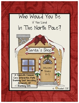 Graphing Christmas:  Who Would You Be If You Lived In The North Pole?