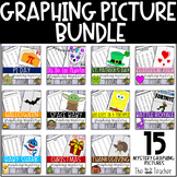 Coordinate Graphing Picture GROWING Bundle!