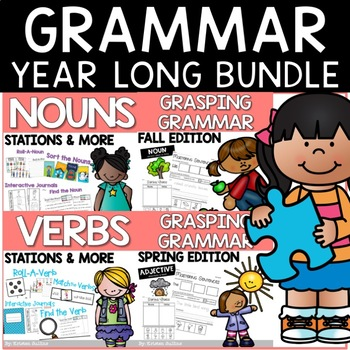 Grasping Grammar: Mega Bundle