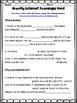 Gravity Internet Scavenger Hunt WebQuest Activity