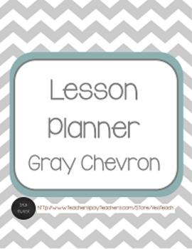 Gray Chevron with Teal Lesson Planner