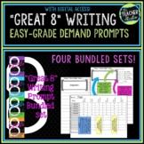 Writing Demand Prompt Assessments:  Bundled Set!