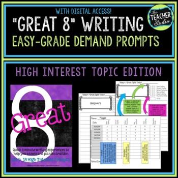 """Great Eight"" Quick Demand Prompt Assessments:  Set 1 ""High Interest"""