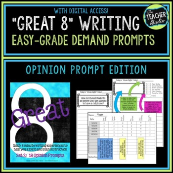 """""""Great Eight"""" Quick Score Demand Writing Opinion Prompts"""