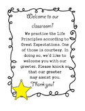 Great Expectations Door Greeter Sign