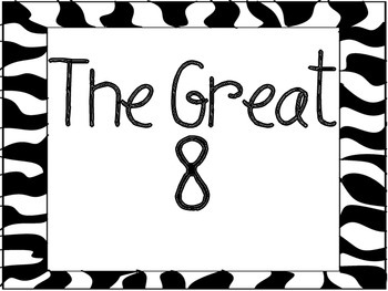 Great Expectations Zebra Theme