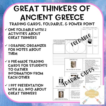 Great Thinkers of Ancient Greece trading cards, foldable, & PPT