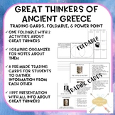 Philosophers of Ancient Greece | trading cards, foldable, & PPT