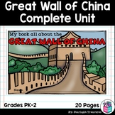 Great Wall of China Complete Unit for Early Learners - World Landmarks