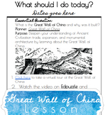 Great Wall of China - Distance Learning