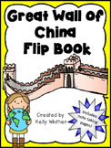 Great Wall of China Flip Book