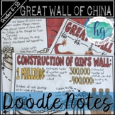 Great Wall of China Doodle Notes