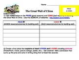 Great Wall of China PROS & CONS - with Common Core addition!